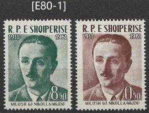 [E80-1] Albania 1961, Migjeni, MiNr. 636-637, MNH