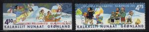 Greenland Sc 403-4 2002 Christmas stamp set used