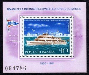 Romania 1981 Danube Commission - Steamers Mint MNH Miniature Sheet SC 3001