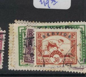 French Indochina SC O11-15 MNG (4dvx)