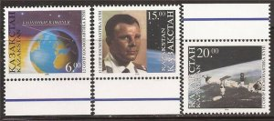 Kazakhstan - 1996 Space Day Cosmonaut Gagarin - 3 Stamp Sheet - Scott #142-4