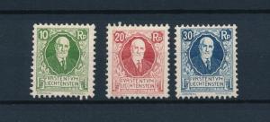 [56135] Liechtenstein 1925 Birthday John II  Mint Regummed