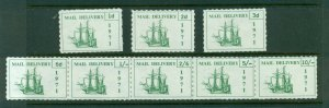 Cinderella - 1971 British Strike Mail MNH set of 8 including strip, tall ships