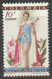 Colombie  1959  Scott No. 697  (N**)