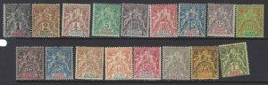 French Guinea 1892 SC 1-17 Mint SCV$ 528.00 Set