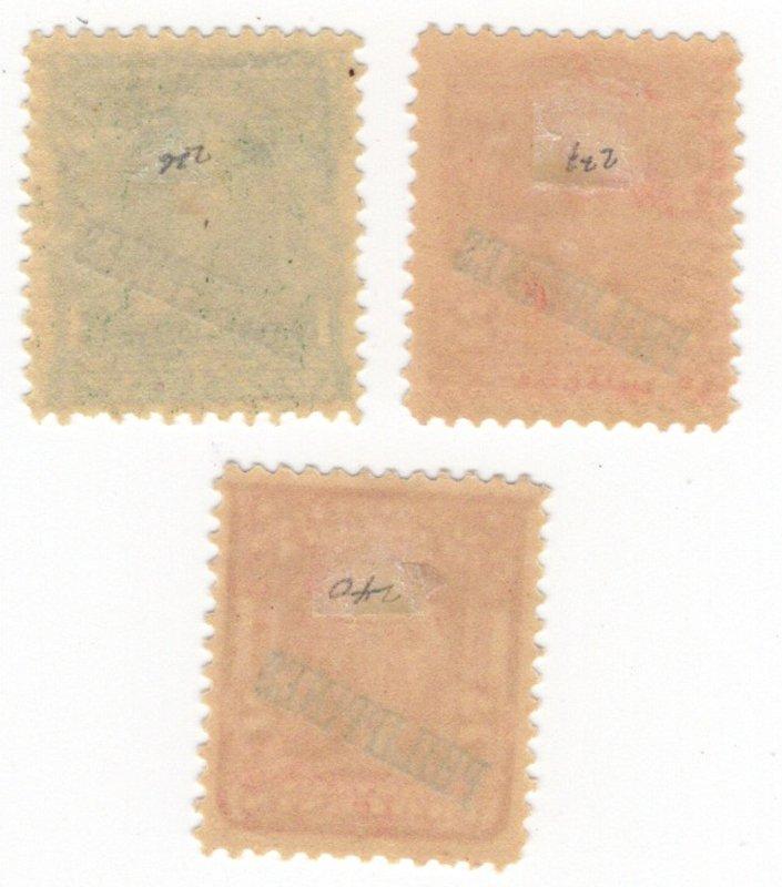 Philippines mint 227,228,240