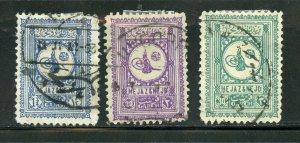 SAUDI ARABIA SCOTT# 117, 119-120 FINELY USED AS SHOWN