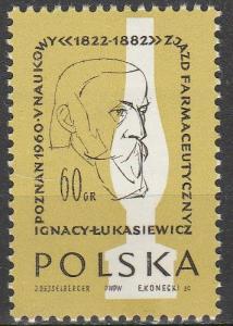Poland #933  MNH F-VF (V3758)