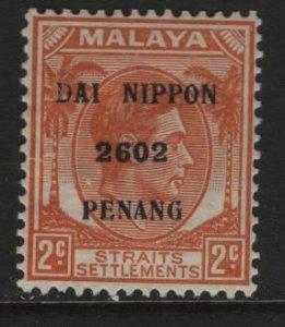 MALAYA, PENANG, N2, HINGED, 1942, OCCUPATION STAMPS