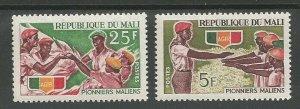 1967 Mali World Boy Scout pioneers