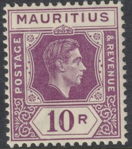 Sc# 222 British Mauritius 1943 KGVI King George VI 10R issue MLH CV $9.75