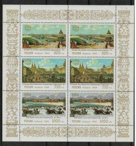 Russia 1996,Mini Sheet,Art,Paintings of Urban Views,Sc # 6332a,VF MNH**,(NM-1)