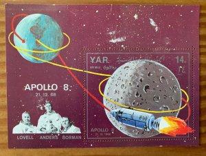 Yemen 1969 Apollo 8 Space Exploration MS, MNH. Scott 260G, CV $6.00,  Mi BL 98