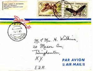 French Equatorial Africa Central African Republic 5F and 85F Butterfly 1963 I...