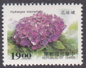 China Sc #3110 MNH