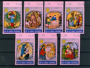 Equatorial Guinea 1973 CHRISTMAS '74 Set 7 values Imperforated Mint (NH)