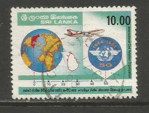 Sri Lanka  #1117  Used  (1994)  c.v. $3.00