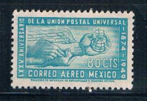 Mexico C204 MNH Symbols of the UPS (M0185)