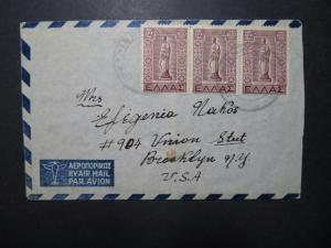 Greece 1948 Airmail Cover to USA / 600A Strip of 3 - Z11900