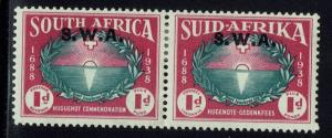 South West Africa SG# 112, Pair, Mint Hinged  -  Lot 010216