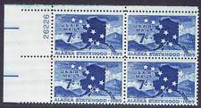 SCOTT # C53 AIR MAIL PLATE BLOCK MINT NEVER HINGED !!
