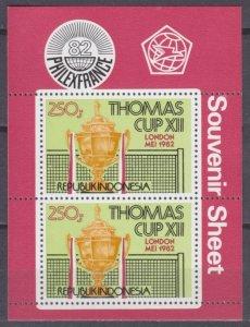 1982 Indonesia 1056/B43 XII badminton championship 7,50 €