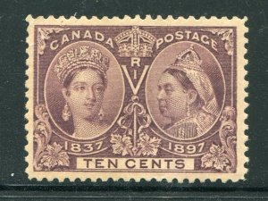 Canada  #57 Unused  XF   -   Lakeshore Philatelics