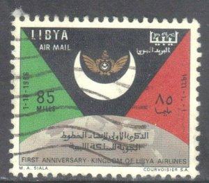 LIBYA SC# C60  USED 85m 1966    SEE SCAN
