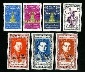 Cambodia Stamps # B4-7 VF OG LH Catalog Value $29.00