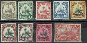 GERMAN EAST AFRICA 1905 YACHT 21/2H - 1R WMK LOZENGES