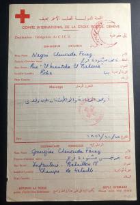 1956 Israel Prisoner of War Letter Cover Red Cross Suez Crisis Egyptian