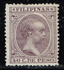 Philippines Stamp 1897 King Alfonso XIII - New Colors & Values MH/OG  40cs