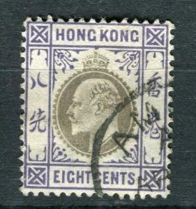 HONG KONG; Amoy Treaty Port Cancel on Ed VII 8c. value,