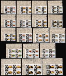 Umm-Al-Qiwain Birds Animals Definitives 18v IMPERF Corner Blocks of 4 SG#1-18