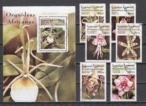 Sahara, 1999 issue. Orchids set & s/sheet. Canceled, C.T.O.
