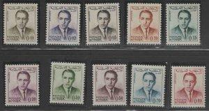 Morocco Scott 75-84 MNH** 1962 King Hassan II set