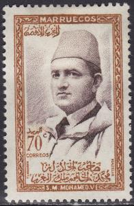 Morocco (Northern Zone) 13 Sultan Mohammed V 1957