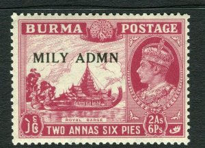 BURMA; 1945 early GVI MILY ADMIN issue fine Mint hinged 2a. 6p value