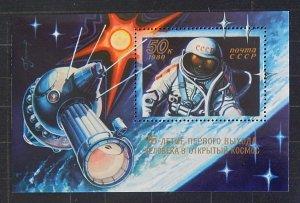Space, Block (2005-T)