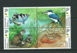 SINGAPORE SG1060a 2000 WETLANDS WILDLIFE MNH