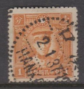 China Sc#313 Used