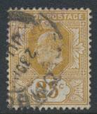 Ceylon  SG 272 Used