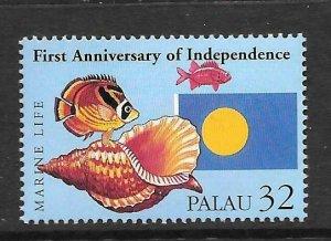 Palau 1995 Independence 1st Anniversary Scott 378 NH