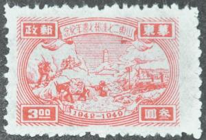 DYNAMITE Stamps: PR of China Scott #5L12 – MNH