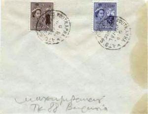 Cyprus 2m QEII Carobs and 3m QEII Grapes c1959 Koutrapha Kato, Cyprus G.R. Ru...