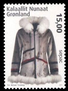 Greenland 2017 Scott #753 Mint Never Hinged