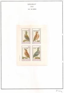 SCOTLAND - GRUNAY - 1982 - Birds #1 - Imperf 4v Sheet - MLH
