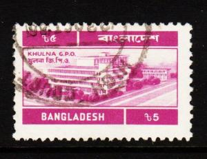 Bangladesh - #242A Khulna PO  - Used