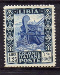 LIBIA 1931 PITTORICA SENZA FILIGRANA UNWATERMARK LIRE 1,25 MLH BEN CENTRATO