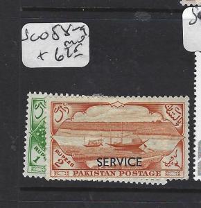 PAKISTAN  (P3101B)  SERVICE  SG O58-9    MOG